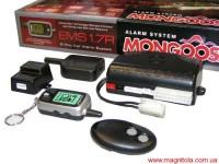 Mongoose EMS 1.7 R