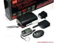 Mongoose EMS 1.7
